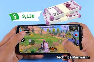 mobile game se paise kamaye