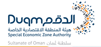 وظائف شاغرة في مجالات و التخصصات مختلفة في هيئة المنطقة الاقتصادية الخاصة بالدقم سلطنة عمان