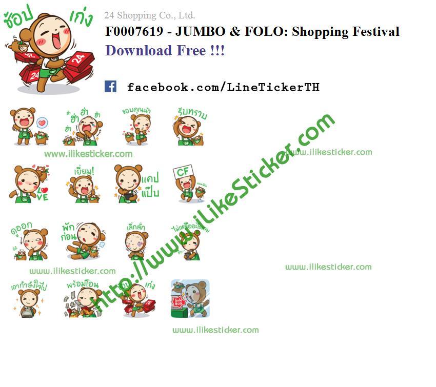 JUMBO & FOLO: Shopping Festival