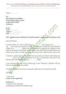 application letter for cancellation of name from ration card after marriage