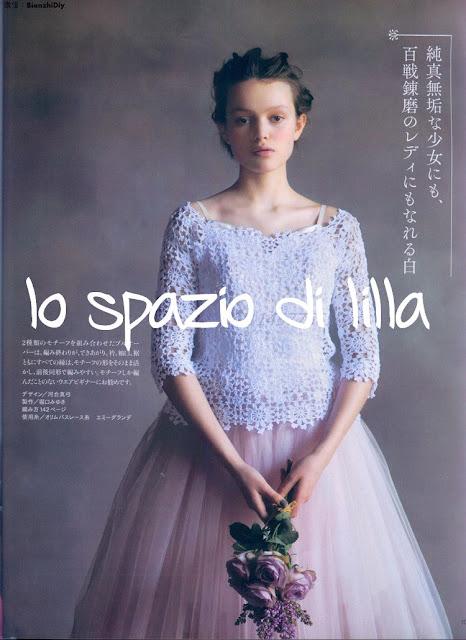 https://spaziolilla.blogspot.com/2018/08/moda-donna-alluncinetto-blusa-bianca.html