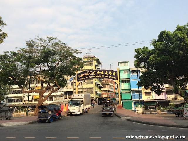 Рынок Бобей, Бангкок