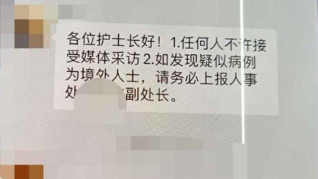 Nhân viên y tế Trung Quốc bị chính quyền ép phải nói dối theo tuyên truyền
