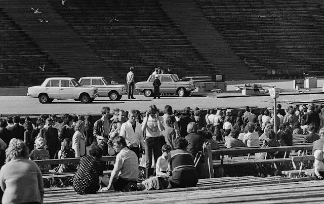 1970-е годы. Рига. Межапарк. Большая эстрада. Лотерея