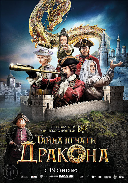 Sinopsis Film The Mystery of Dragon Seal: Journey to China (2019)