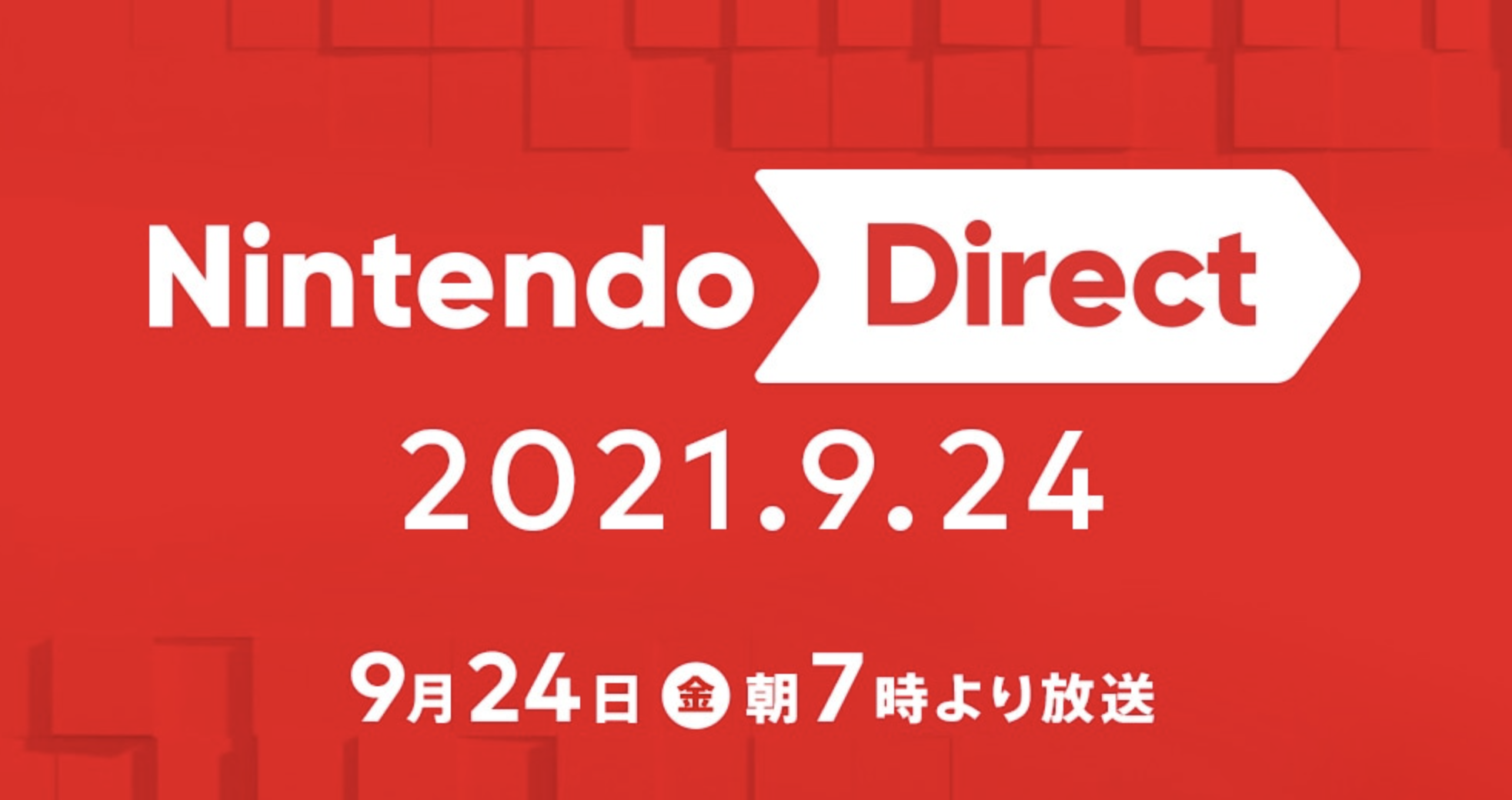 Nintendo Direct Hitting Friday, September 24 in Japan