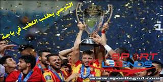 الترجي الرياضي البطولة العربية