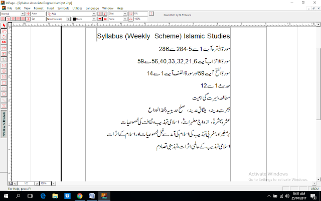 ADC Islamic Studies Syllabus