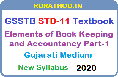 GSSTB Textbook STD 11 Elements of Book Keeping and Accountancy Part-1