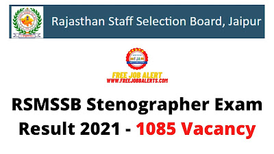 Sarkari Result: RSMSSB Stenographer Exam Result 2021 - 1085 Vacancy