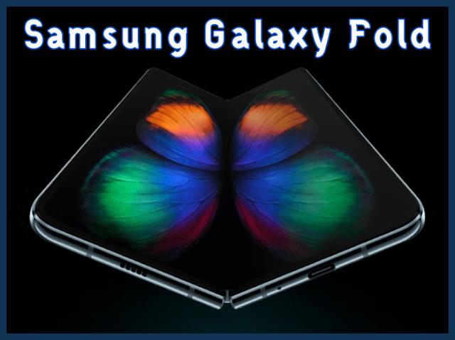 أخيرا موعد و تاريخ اطلاق هاتف Samsung Galaxy Fold