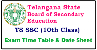 Telangana 10th Class (SSC) Examination Time Table 2020