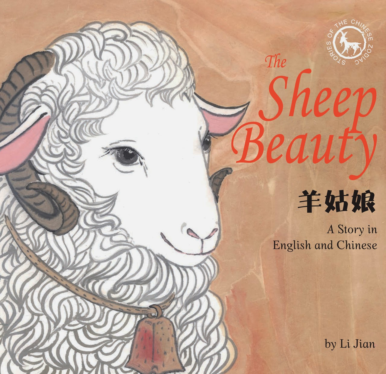 http://www.tuttlepublishing.com/books-by-country/the-sheep-beauty-hardcover-with-jacket