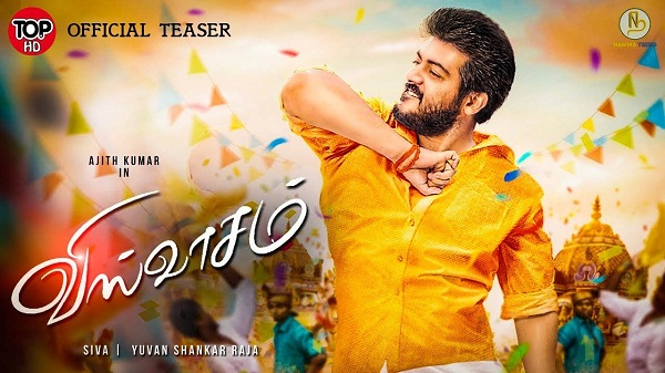 viswasam new photos latest indian hollywood movies updates branding online and actress gallery viswasam new photos latest indian