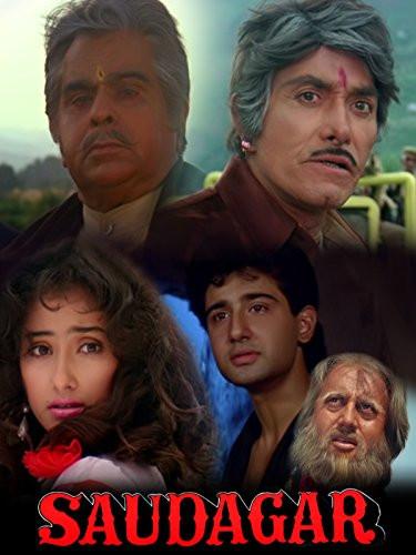 Saudagar 1991 Hindi 480p 550MB