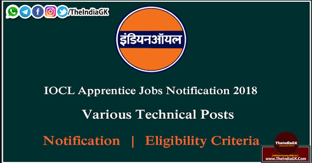 IOCL Recruitment for 344 Trade Apprentice & Technician Apprentice Posts  2018