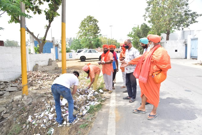 A campaign to make Babe Di Nagri clean and tidy starts from 1st