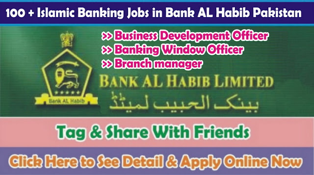 Bank Jobs in Pakistan Bank AL Habib Jobs in Islamic Banking Jobs 2016