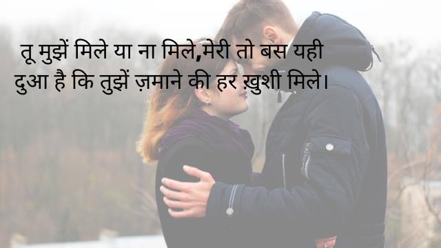 Whatsapp status in love failure