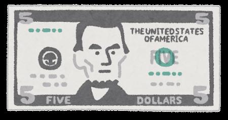 5ドル札のイラスト(お金・紙幣)