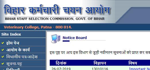 BSSC 3rd Cgl Notification