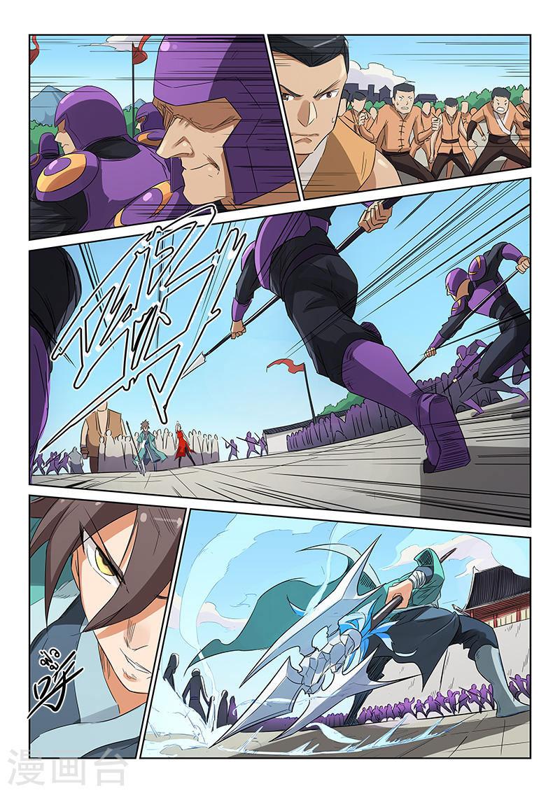 อ่านการ์ตูน Star Martial God Technique 146 ภาพที่ 4