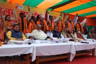 mahagathbandhan-rebail-join-bjp