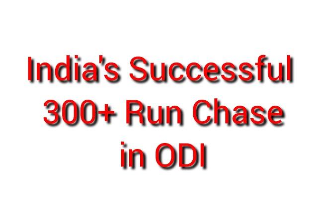 Kuinka monta kertaa Intia voitti jahtaessaan 300 juoksua ODI: ssa