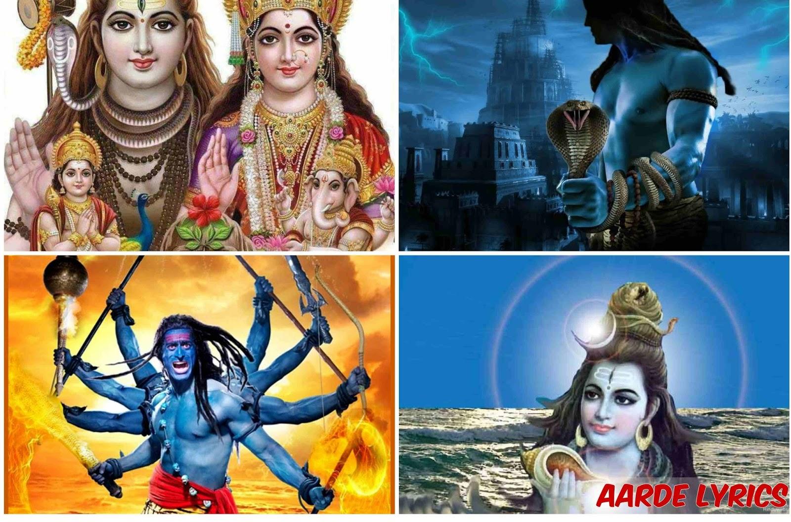 Shiva Naam Ki Ganga Lord Shiva Songs Lyrics Devotional Lyrics Aarde Lyrics