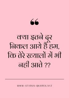Heart Broken  Shayari Hindi   Broken Heart Shayari Photos