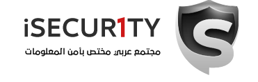 موقع iSecur1ty .
