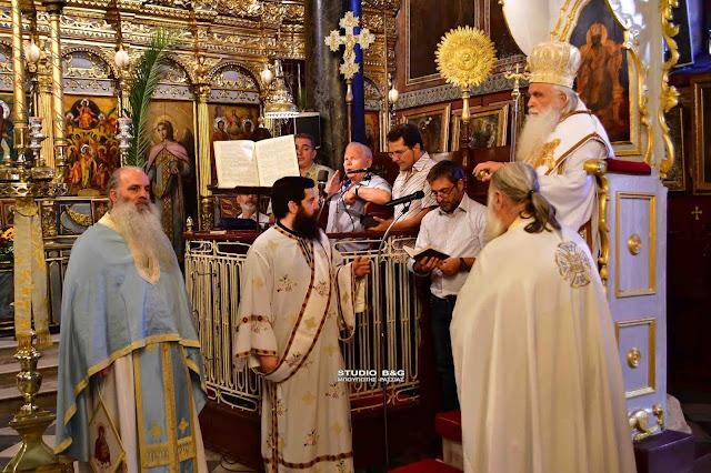 Αρχιερατική θεία λειτουργία της εορτής του Γεννεσίου της Θεοτόκου στο Ναύπλιο (βίντεο)