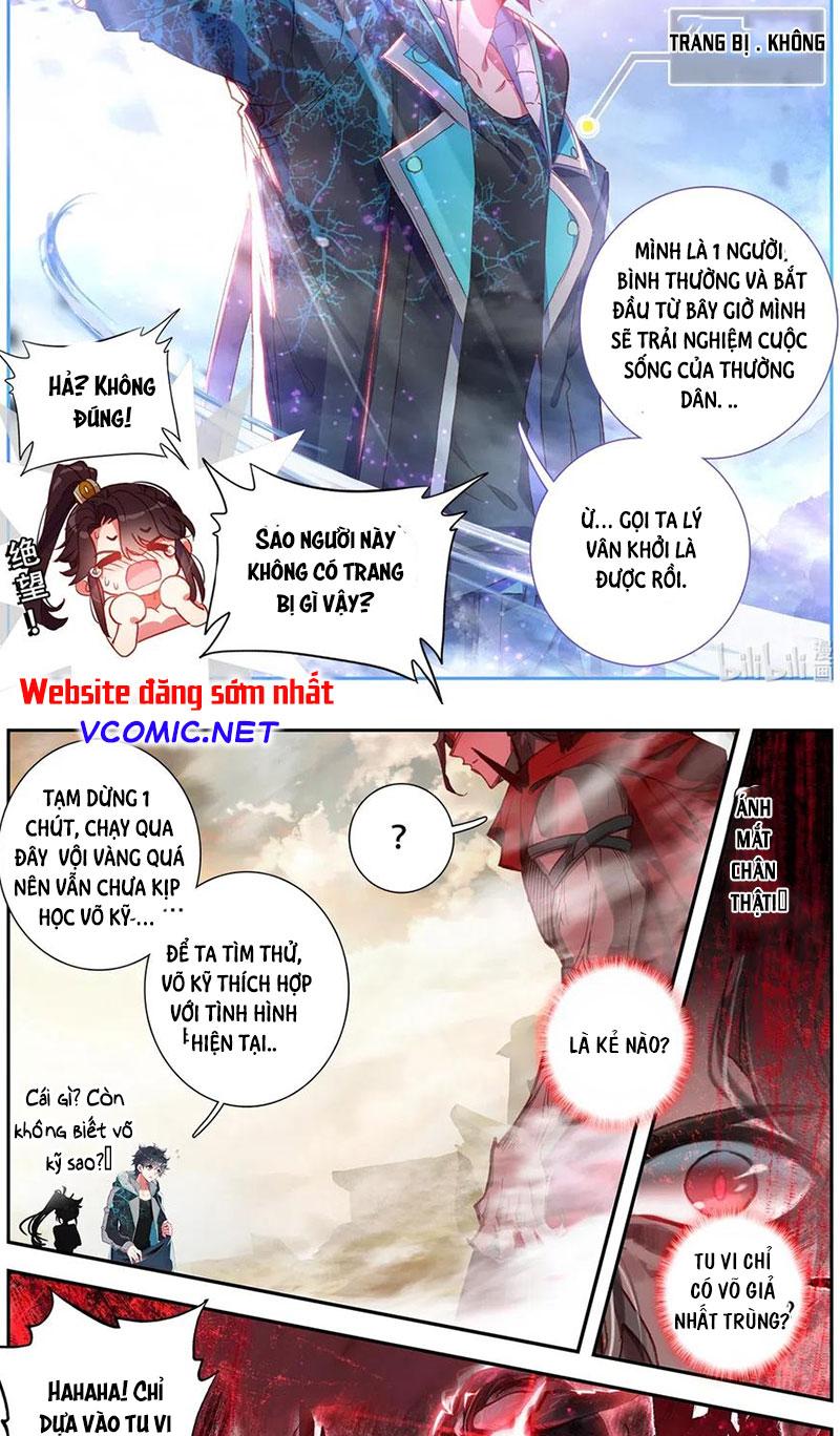 Thường Dân Mạnh Nhất Học Viện Tu Tiên Chapter 1 - upload bởi truyensieuhay.com