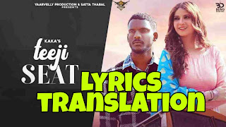 Teeji Seat Lyrics in English | Translation | - Kaka