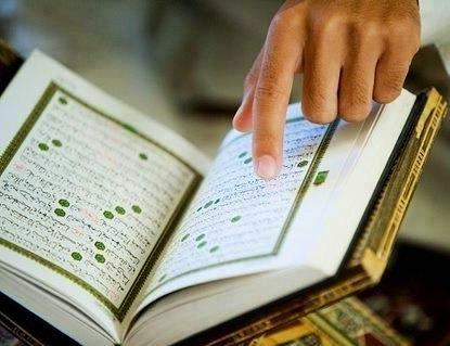 Surat Qaaf Dan Terjemahan Lengkap Membangun Inspirasi