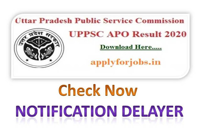 UPPSC APO Mains Admit Card 2020 Download,uppsc apo result, applyforjobs.in