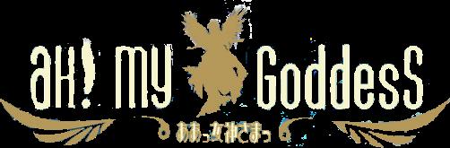 Oh!My Goddess logo
