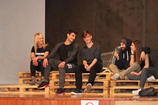 Θεατρική Ομάδα Νεανικής Σκηνής του Εδεσσαϊκού Θεάτρου