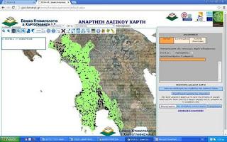 Δασικοί χάρτες: Δωρεάν οι αντιρρήσεις