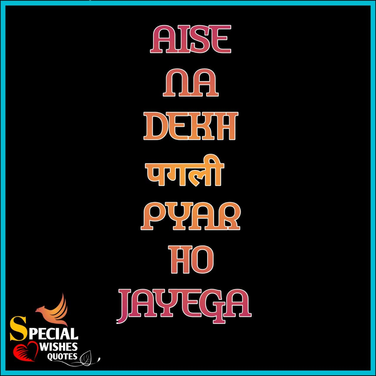 'Aise Na Dekh Pagli Pyar Ho Jayega Attitude Dp Image'
