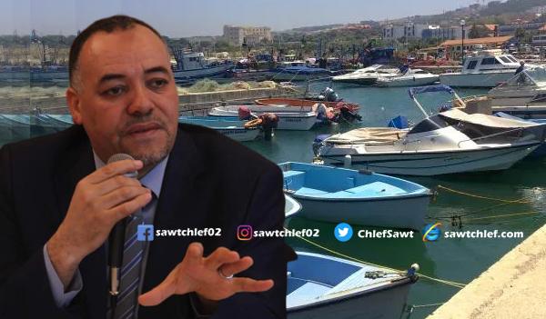 النائب صادوق يراسل والي الشلف بشأن وضعية ممارسي مهنة الصيد