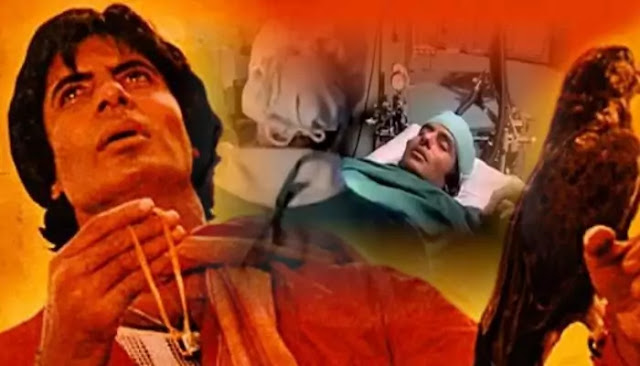 An incident of the past. The real truth came to light. How Amitabh was seriously injured during the shooting of Kulli.