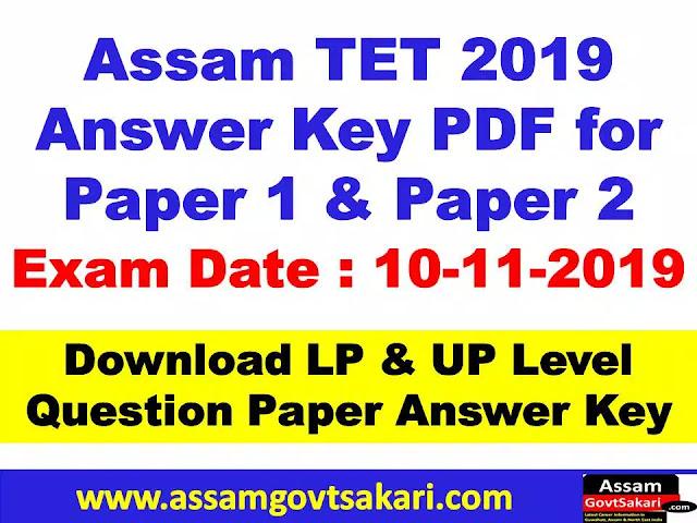 Assam TET 2019 Answer Key