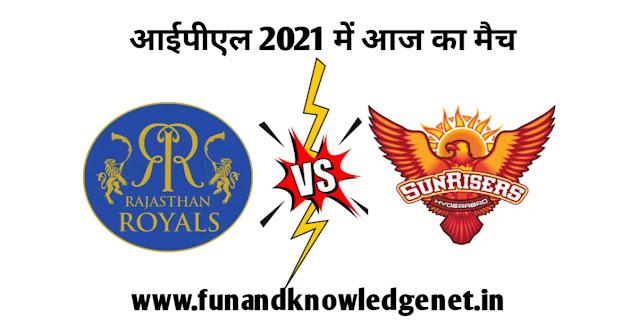 2 May 2021 IPL Match - 2 मई आईपीएल मैच 2021