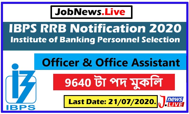 IBPS RRB Notification 2020: Apply Online For 9640 Officer & Office Assistant Vacancies