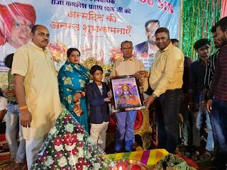 विधायक राजा कमलेश प्रताप शाह ने अपने जन्मदिन पर दी 2 लाख 51 हज़ार की राशि