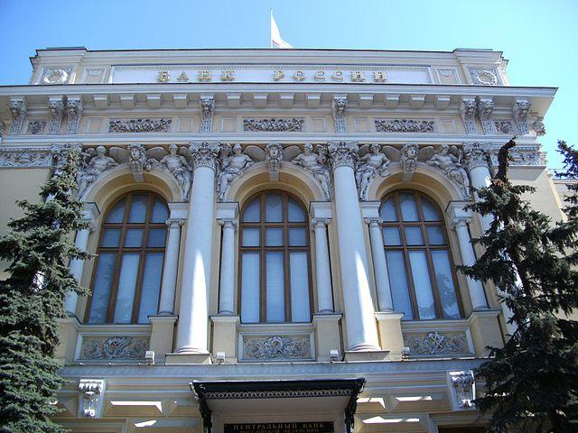Центральный Банк России оставил ключевую процентную ставку без изменений
