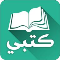 تحميل تطبيق موقع كتبي ktbby المدرسية