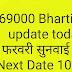 UPTET Result 2019  69000 Latest News