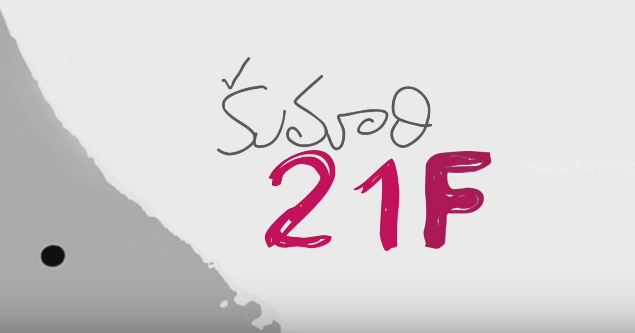 Kumari 21F (2015) Telugu Full Movie 300mb HD